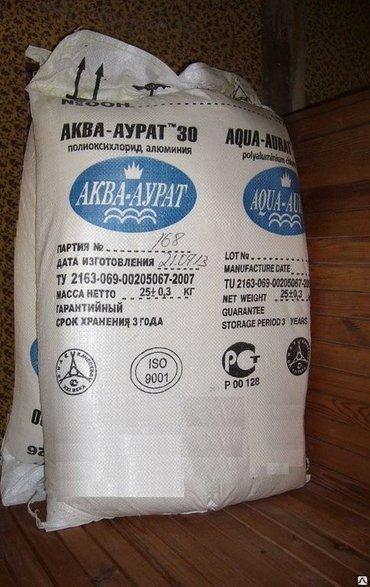 форма для леденцов на палочке в Кыргызстан: Аква-аурат ― 30ТУ 2163-67-2007ПРИМЕНЕНИЕ:― очистка и кондиционирование