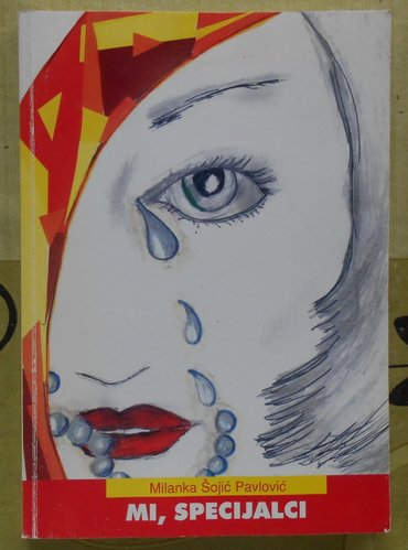 Mi,specijalci (milanka Šojić pavlović) - Loznica