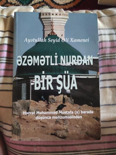 Kitab, jurnal, CD, DVD Lənkəranda: Kitabın adı : Əzəmətli nurdan bir şüa Lənkarandadır