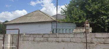 evlərin alqı-satqısı - Salyan: Satış Ev 60 kv. m, 2 otaqlı
