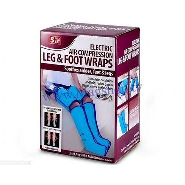 Аэромассажер для ног Счастливые ножки (AIR COMPRESSION LEG WRAPS)К