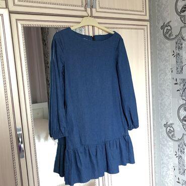 Платье в стиле babydoll из тонкой джинсы Размер: М  Длина: Выше колена
