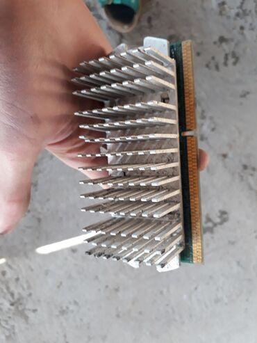 Алюминиевый охладитель, охлаждение