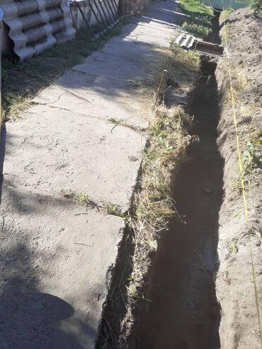 сантехник слава в Кыргызстан: Сантехник услуги сантехник канализация сантехник водопровод сантехник
