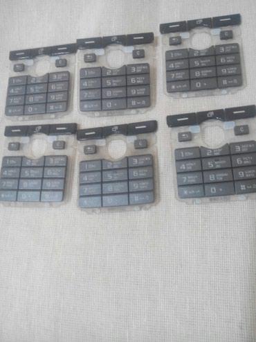 Sumqayıt şəhərində Salam şəkildə olan soni Ericsson k750 modelinə təzə orjinal