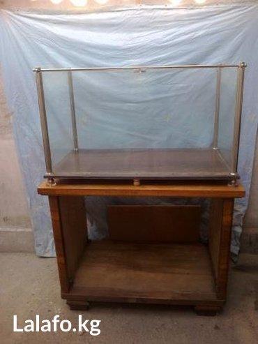 Аквариум на 250 литров. Нержавейка стекло. в Бишкек