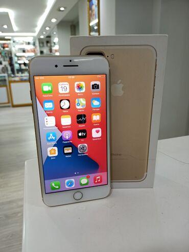 7 plus - Azərbaycan: İşlənmiş iPhone 7 Plus 128 GB Qızılı
