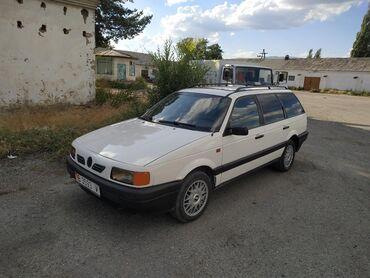 passat b в Кыргызстан: Volkswagen Passat 1.8 л. 1992