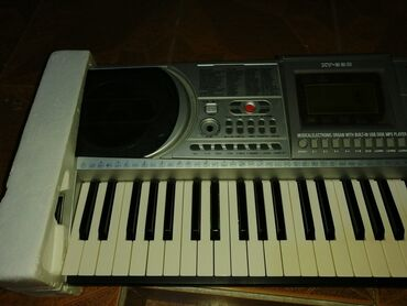 Синтезаторы - Азербайджан: Super sintizator 5 oktava