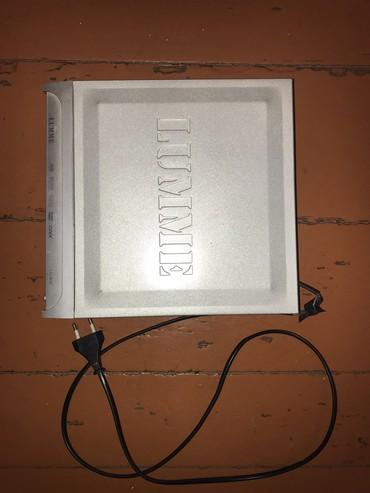 dvd-player в Азербайджан: Lumme DVD player