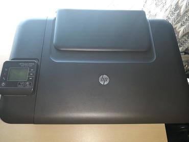 Alcatel-one-touch-318d - Srbija: Stampac i skener HP Deskjet 3050A all-in-one J611 series, potpuno nov