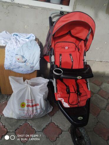 пакеты для заморозки бишкек в Кыргызстан: Срочно! Коляска+детские вещи. Вещи турецкие, чистые. Нет пятен, два