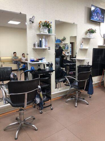 балаклава бишкек in Кыргызстан   ЖҮК ТАШУУ: Советская/щербакова  срочно  требуется парикмахер универсал или женск