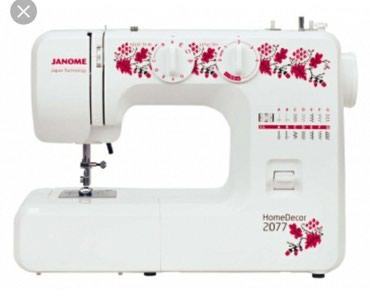 Швейная машина  Janome, Elna! в Бишкек