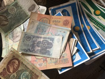Продаю сср купюры и монеты  в Бишкек