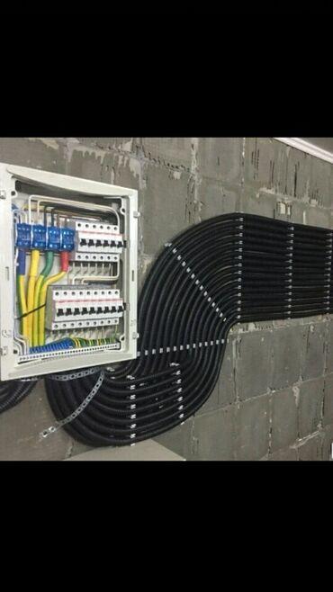 миксер цена джалал абад в Кыргызстан: Электрик любой сложности делаем орошем цены дешевле делаем