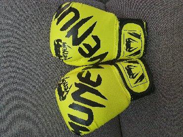 Rukavice za skijanje - Beograd: Rukavice za boks Venum  Venum Elite bokserske rukavice Rukavice su nam