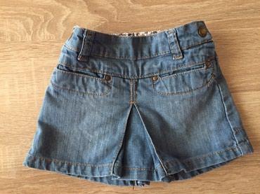 Kozne-pantaloneuskeskinny-model-marka-denim-only - Srbija: Teksas suknjica HM,veličina 62,za uzrast 2-4 meseca. ali veći je