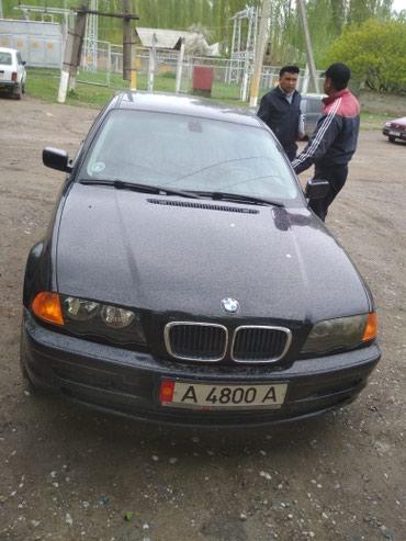 BAW 2001 в Пульгон