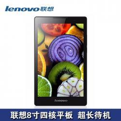 Планшет-lenovo-yoga-tablet - Кыргызстан: Lenovo / Lenovo Tab 2 A8-50F 8-Дюймовый      Авиа - 350 сом / кг 12-15
