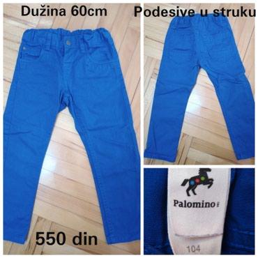 Palomino pantalone za dečake - Vrsac