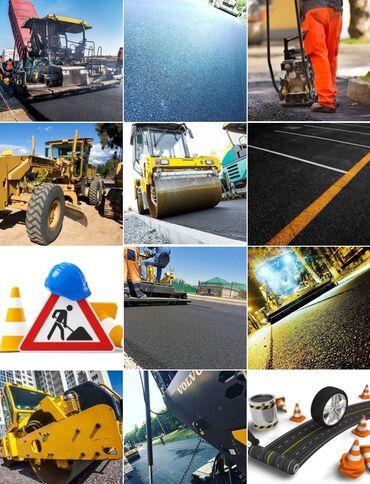 11095 объявлений: Асфальт Укладка Асфальта, все виды дорожно-строительных работ! асфальт