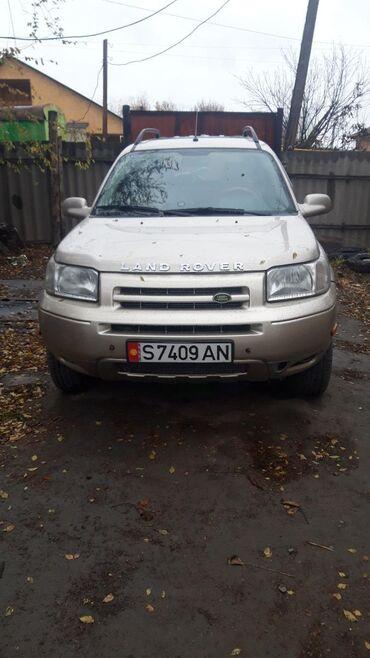 Land Rover в Бишкек: Land Rover 2002 2.5 л. 2002