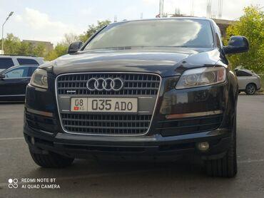 продам ауди а6 с4 in Кыргызстан | АВТОЗАПЧАСТИ: Audi Q7 3.6 л. 2008 | 192000 км