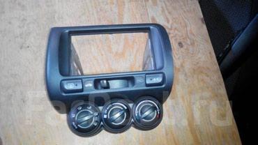 Продаю рамку с климатконтролем для мафона Honda Fit 1.5 в Бишкек