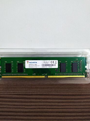 пескоблок цена бишкек в Кыргызстан: Оперативная память. Цена окончательная!! ADATA. 4Gb.DDR4. 2400Мгц