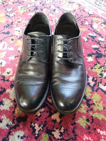 5535 объявлений: Продаю туфликожаные, почти новые, одевал только пару раз, покупал за