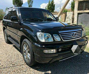 juki швейная машина цена в Кыргызстан: Lexus LX 4.7 л. 2007