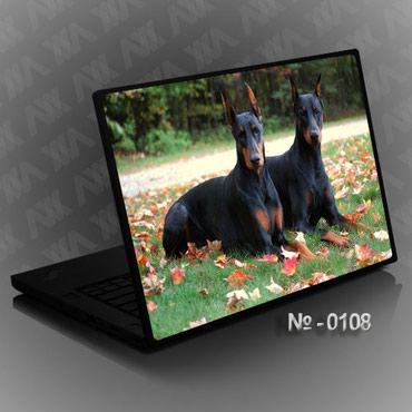 наклейка-для-ноутбука в Кыргызстан: НАКЛЕЙКА НА НОУТБУК №0108 Собаки.Изготовление от 30 минут!Наклейка