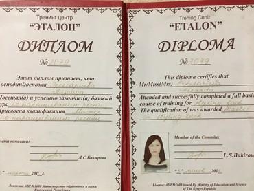 Я мастер Лашмейкер со стажом 9 лет в Бишкек