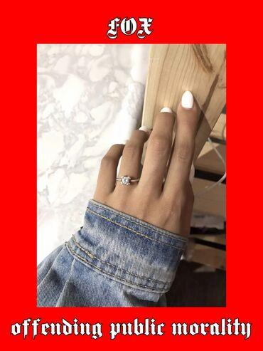 Помолвочное Кольцо серебро размер :16.5 Состояние Идеальное, мне разм