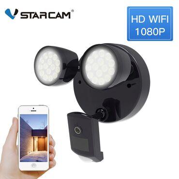 VStarcam FC2 - уличная камера с качеством изображения Full HD со
