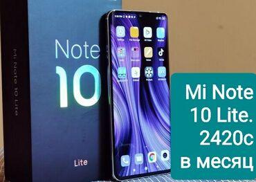 Новый Xiaomi Mi Note 10 Lite 64 ГБ Черный