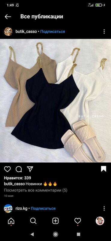 Личные вещи - Кой-Таш: Майка черная заказывала за 850с размер не подошел. Не носила. Отдам за