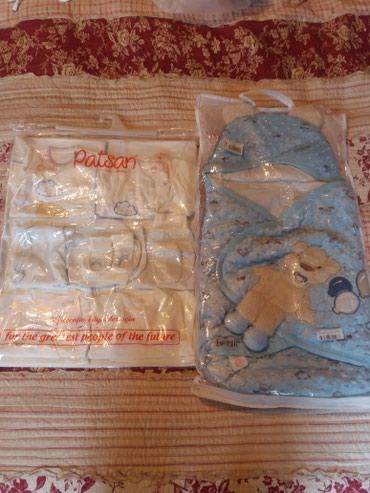 Конверт и детский набор! Срочно! в Бишкек