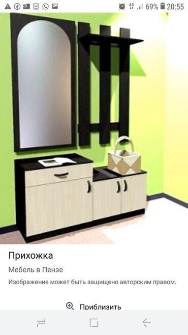 Шкаф.Кухня.Прихода.Кровать.Двухяростный.Под заказ Любой размер с