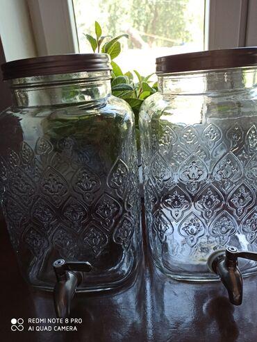 Другая посуда в Кыргызстан: Сдаю в аренду лимонадники Икеа для банкетов,фуршетов и детских меропри
