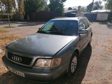 продам ауди а6 с4 in Кыргызстан | АВТОЗАПЧАСТИ: Audi A6 2.6 л. 1996