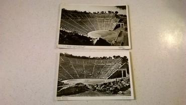 2 Καρτ Ποστάλ - Επίδαυρος - Το θέατρον σε Athens