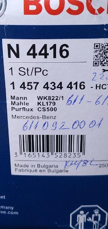 volkswagen дизель в Азербайджан: Dizel mercedes yanacaq filtri