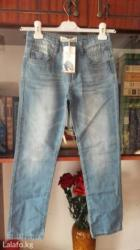 джинсы новые на 10 лет мальч. Стоили 1990с. в Бишкек