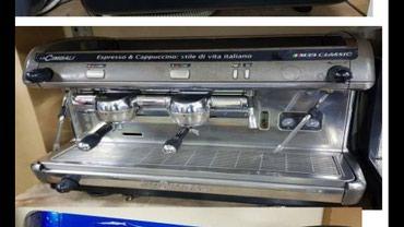 кофемашина delonghi магнифика в Кыргызстан: КофемашинаПрофессиональное кофейное оборудование б/у и новые!Низкие