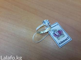 """Кольцо """"классика"""" цены от 5360 и выше в Бишкек"""