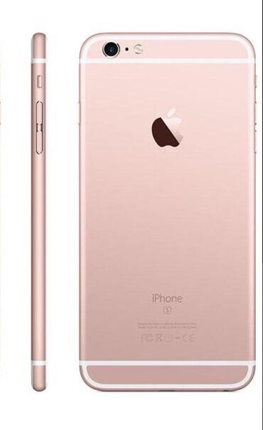 gold postelnoe bele в Кыргызстан: Б/У iPhone 6s Plus 16 ГБ Розовое золото (Rose Gold)