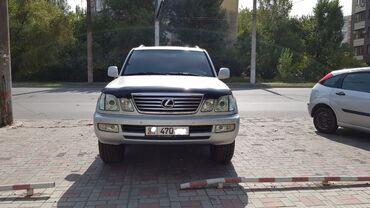 Lexus - Кыргызстан: Lexus LX 4.7 л. 2005 | 182000 км