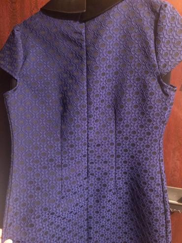 Женская одежда в Кара-куль: Платье Повседневное Silena S